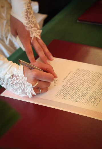 Photographe mariage - Laure SERET - photo 9