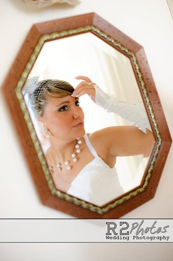 Photographe mariage - R2PHOTOS - photo 20